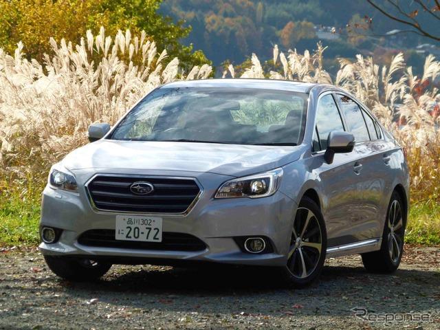 Subaru legacy B4 Limited