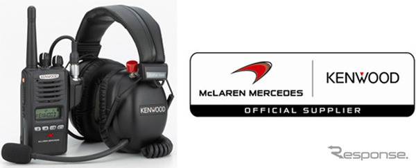 Wireless systems are supplied to McLaren