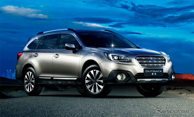Subaru Outback (Chinese version)