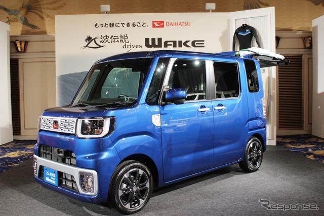 Daihatsu wake