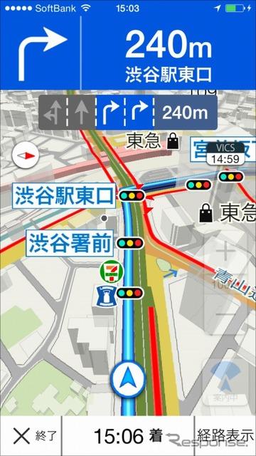 Yahoo! car navigation system