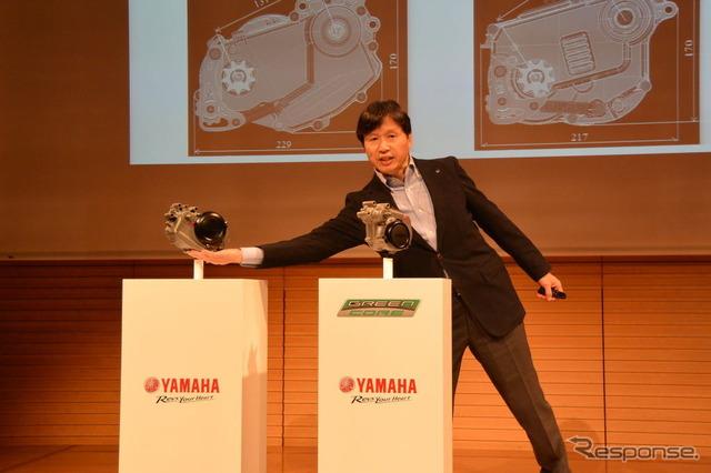 Yamaha motor bicicleta asistida eléctrica tras generación impulsada por unidad presentación