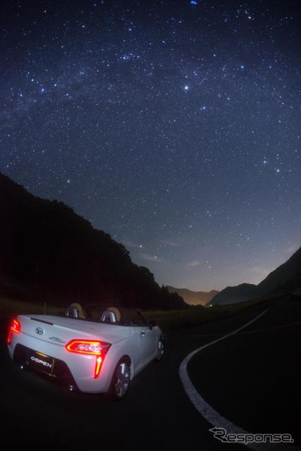 "New Copen TVCM recruit, ""Leonid meteor shower"" videos. Meteor drive"