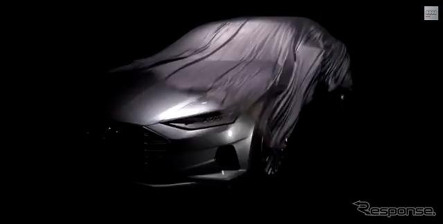 แนวคิดรถยนต์ออดี้ประกาศภาพใหม่