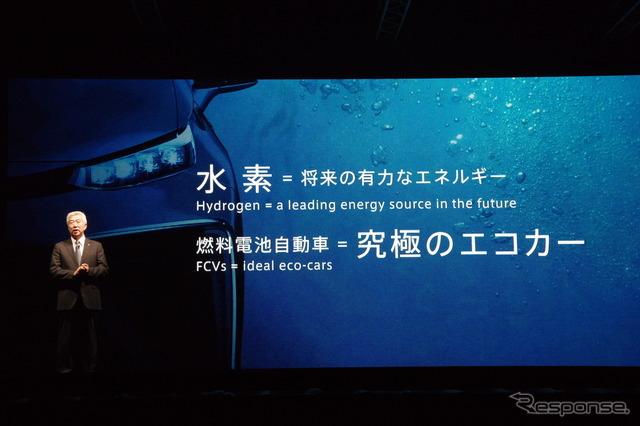 Toyota EVP Mitsuhisa Kato
