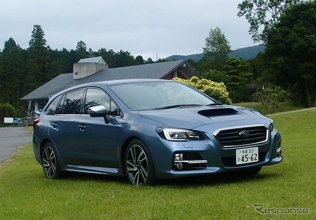 Subaru levogue