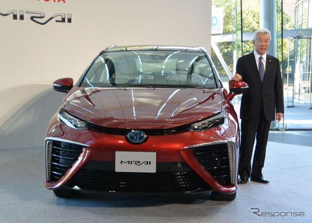 Toyota MIRAI presentation