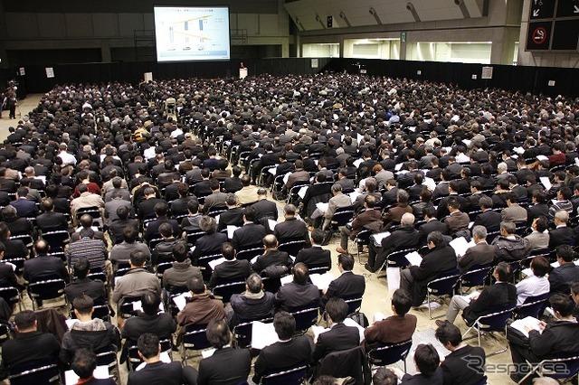 Last year's Seminar venue (オートモーティブワールド 14)