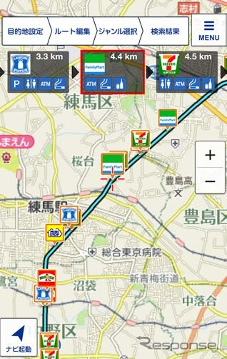 Along with the icon appears locations such as convenience stores on route