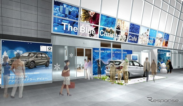 The Blue Christmas Cafe by BMW