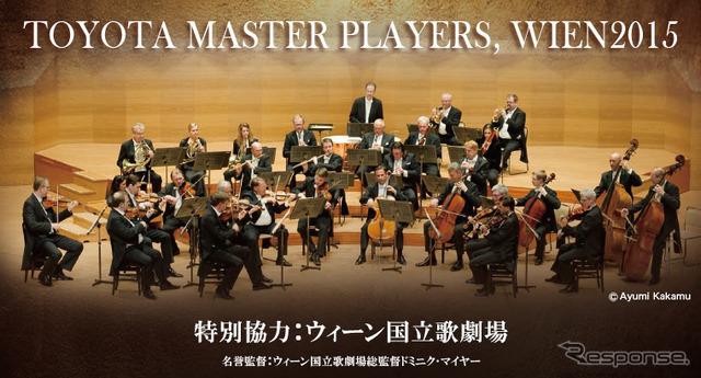 Toyota master players series