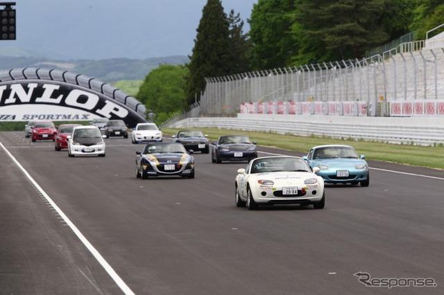 Mazda fan endurance