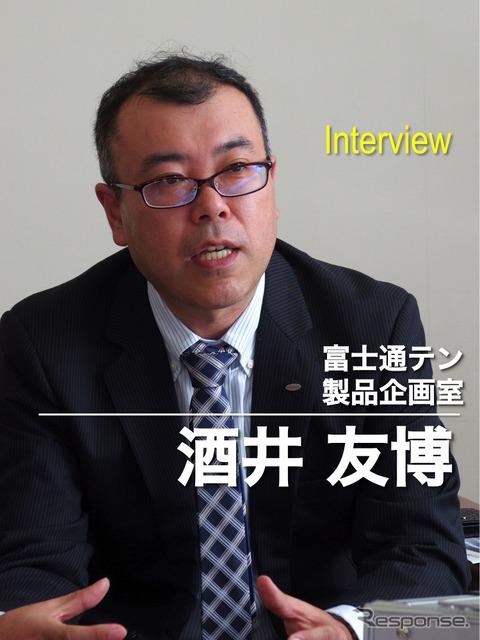 Fujitsu ten product planning Office of Tomohiro Sakai