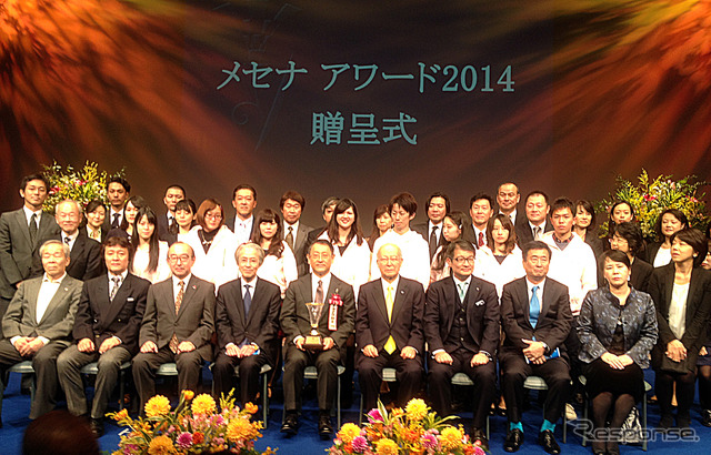The award 2014 President Akio Toyoda of Toyota Motor Corp. who attended the presentation ceremony