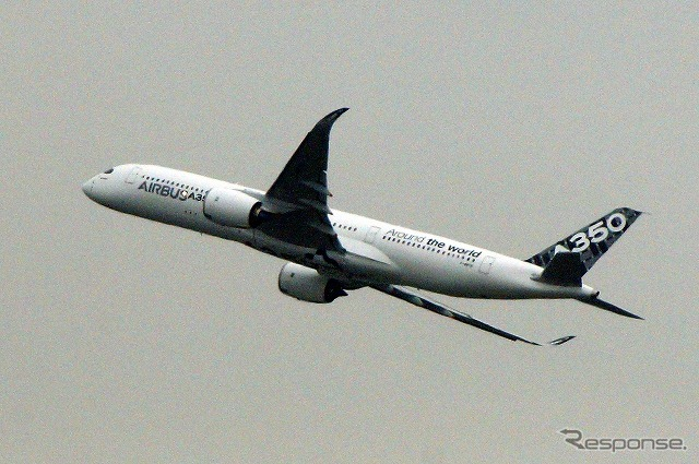 The quake test flight carrying officials for Airbus A350XWB Far takeoff was D runway unsuitable for taking too much