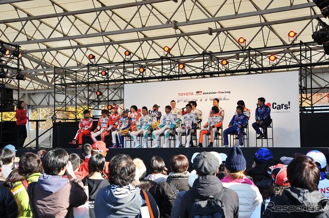 2014 Toyota Gazoo Racing Festival