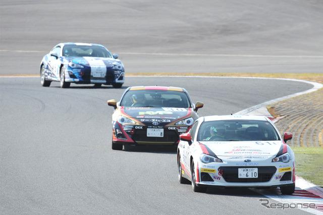 Toyota GAZOO Racing Festival 2014