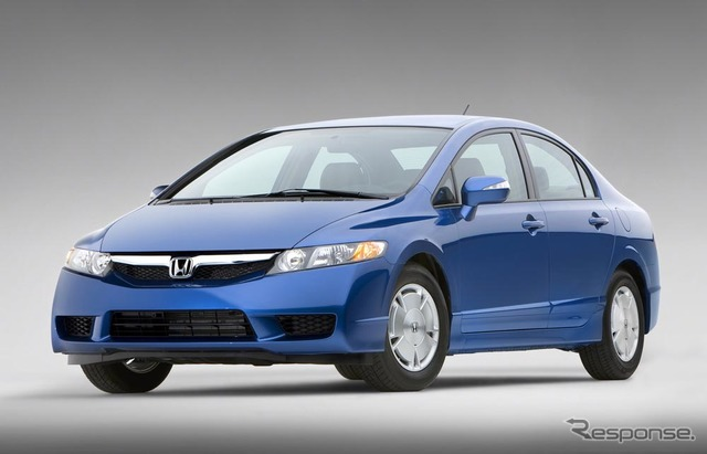 Old Honda Civic Hybrid (North American specification )