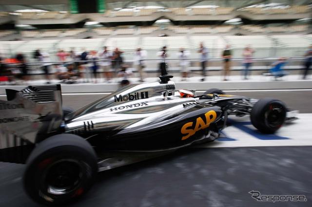 McLaren-Honda development machine 'MP4-29H/1X1'