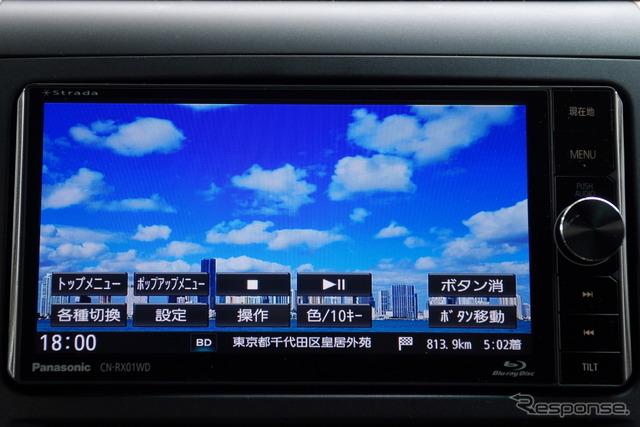Blu-ray playback screen You can enjoy the DVD more than crisp, high-definition video