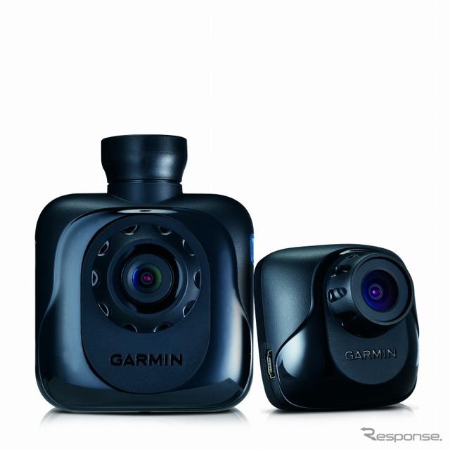 Garmin-GDR45DJ