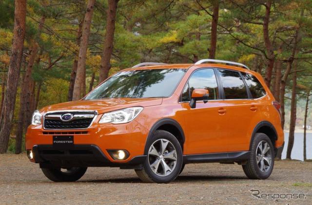 Subaru Forester X-Break in Tangerine Orange