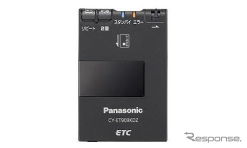 Panasonic ECT on-board equipment and CY-ET909KDZ
