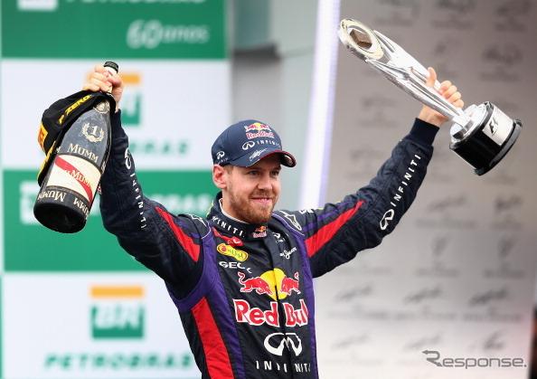 Sebastian Vettel trophy