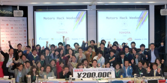 The Motor Hack Weekend, a business plan competition which treats cars as an IT device, was held from December 6 to 7.