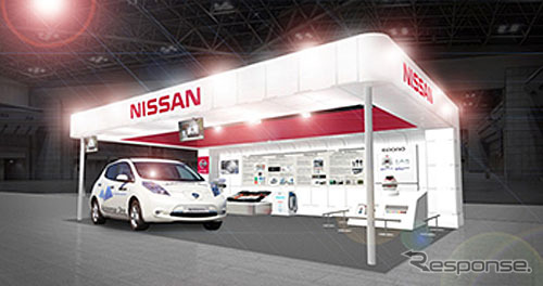 Nissan's booth at the 2014 Nagoya Automotive Engineering Exposition (image)