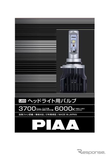 PIAA、配光性能とエコを追求 ...