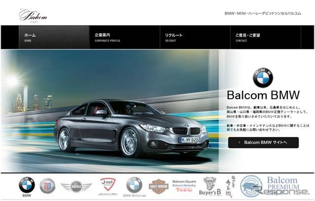 Valcom (WEB site)