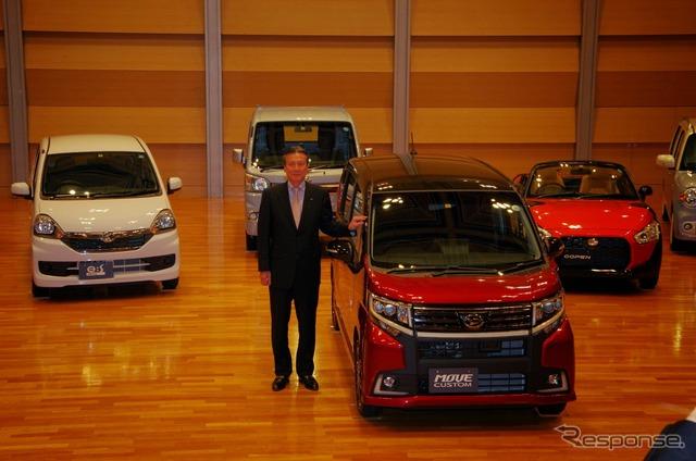 Masanori Mitsui, President, Daihatsu Motor Company
