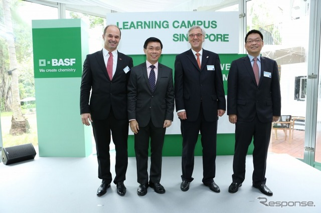 Learning campus opening ceremony