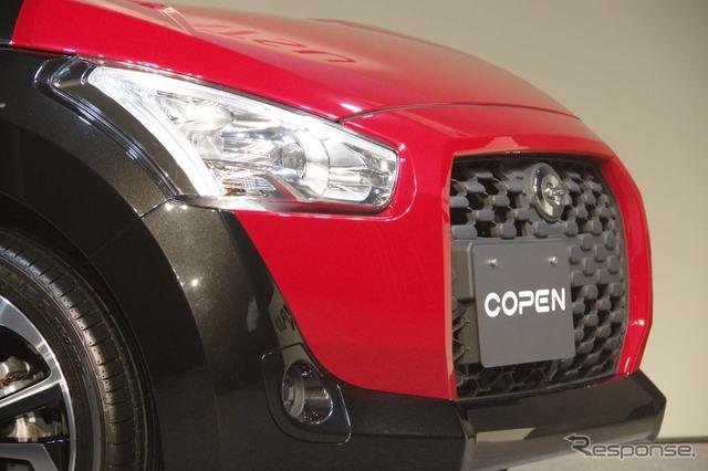 Daihatsu Copen explain