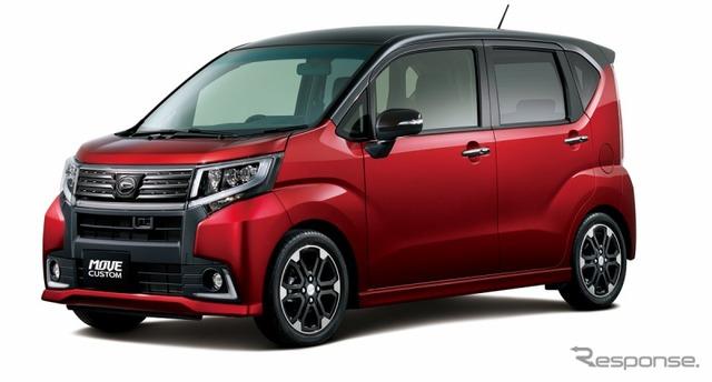 Daihatsu Move Custom