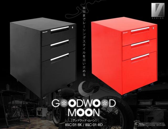 GOOD WOOD MOON ( Goodwood Moon