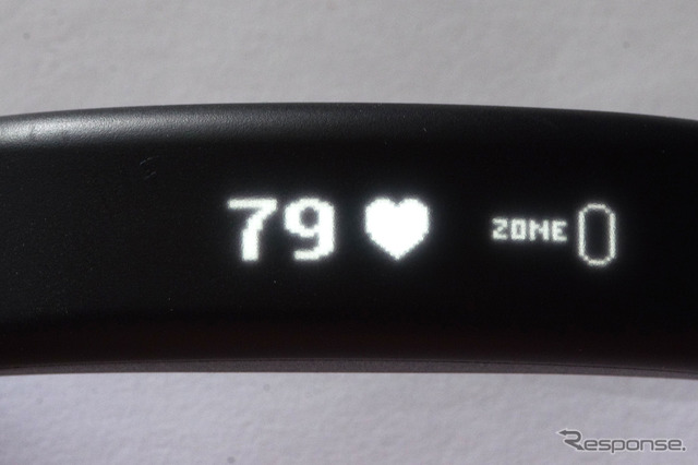 Is heart rate display can be combined with the heart rate sensor (sold separately)