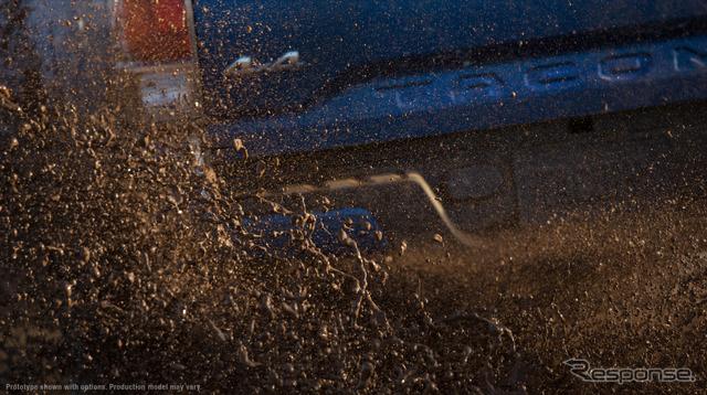 New Toyota Tacoma teaser image