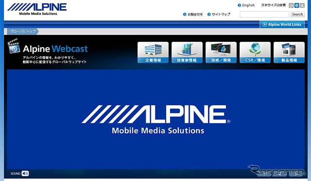 Alpine (Web site)