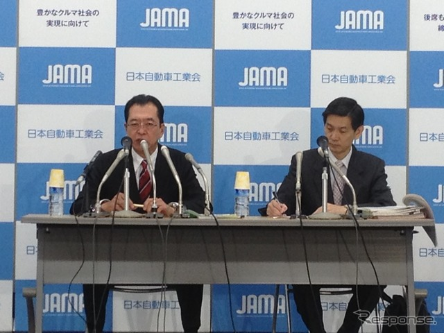 Chairman of Japan Automobile Manufacturers Association, the pond, Fumihiko (left)