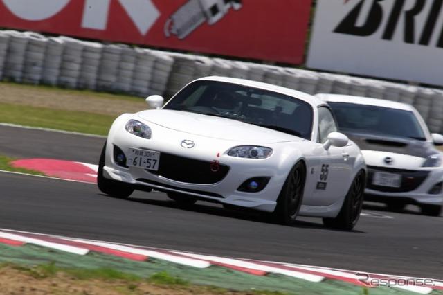Mazda fan-circuit trial