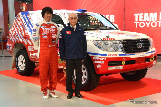 Toyota auto body Dakar rally by 2015 participation in Conference