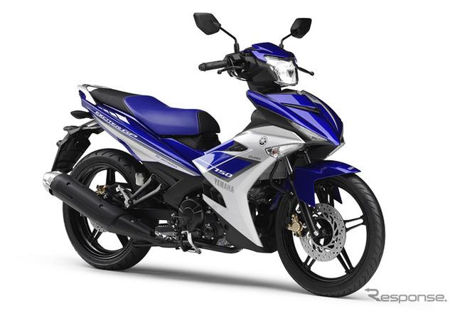 Yamaha to Viet Nam market Exciter T150