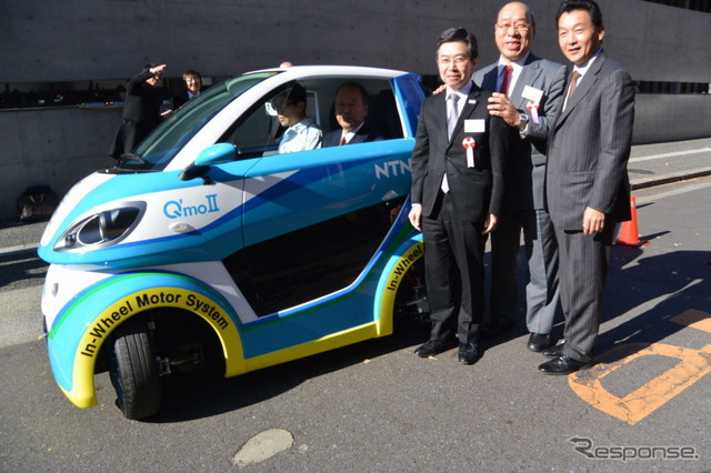 Electric automobile Promotion Association established Conference