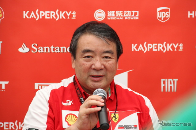 2014 year filled with hirohide Anderson to leave Ferrari