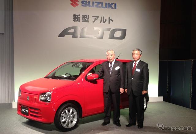 Suzuki new Alto attend the Suzuki, Chairman and CEO (left)