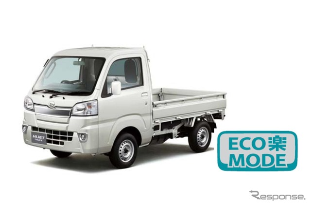 Daihatsu hijet truck extra eco Pack fitted