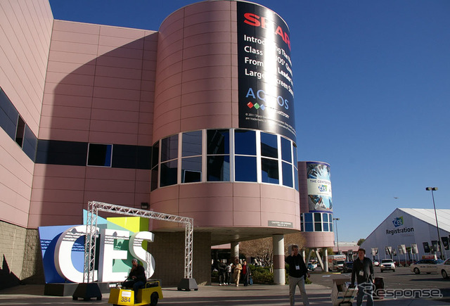 Will be held in the United States Las Vegas CES (source image)