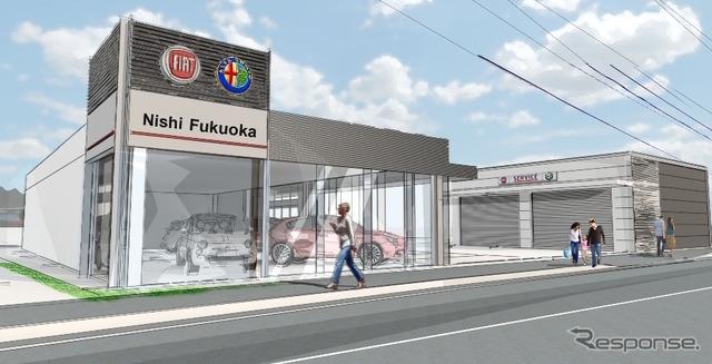 Fiat West Fukuoka-Alfa Romeo West Fukuoka (image)